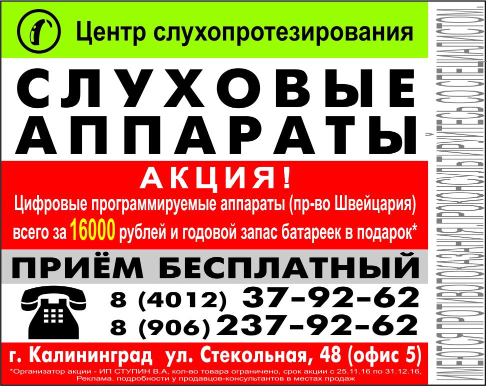 Подать объявление бесплатно в газету дворник разместить объявление защитный код