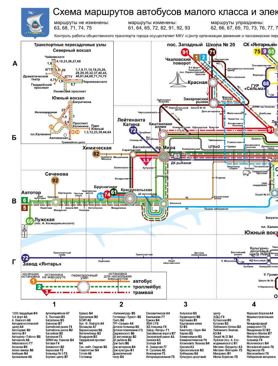 Схема автобусных маршрутов 17 парка